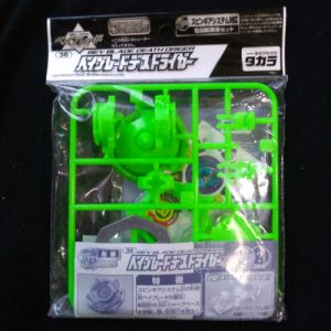 Buy 36 Death Driger - Bakuten Shoot Beyblade SG Spin Gear Defense Type TAKARA Japan