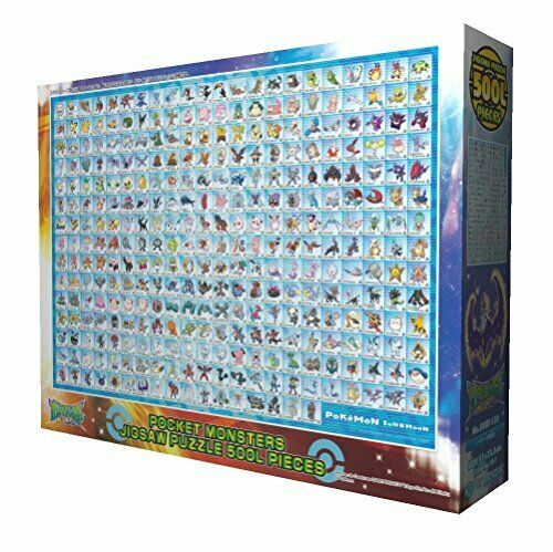 Buy 500 Piece Jigsaw Puzzle Pocket Monsters Sun Moon Arora Figure Large Piece JP