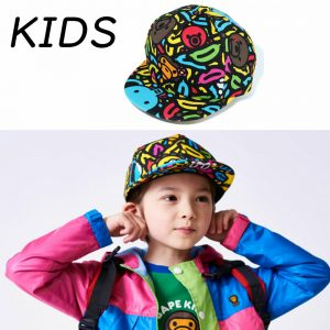 Buy * A BATHING APE Goods BAPE KIDS MILO BANANA POOL CAP From Japan New