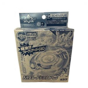 Buy Beyblade Driger S Slash Limited Blue Clear Version Spin Gear Balance New TAKARA