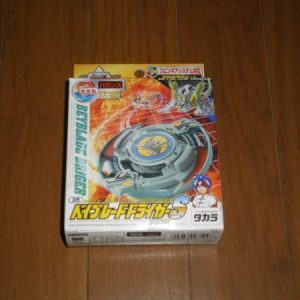 Buy Beyblade Driger S Slash Spin Gear System Compatible TAKARA First Generation