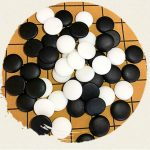 Buy Board Child Checkers Game Go Old Game for Gift Chinese Set Go Game Weiqi Acrylic