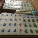 Buy CHINESE MAHJONG IVORY TILE GAME SET IN LEATHER CASE