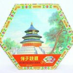 """Buy China PP-009 CHINESE CHECKERS Original """"TEMPLE OF HEAVEN"""" Old Board Game MIB`60!"""