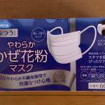 Buy Iris Oyama Welcia mask 60pcsx4box=240pcs PFE,BFE,VFE 99% cut filter