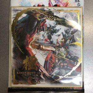 Buy Kamen Rider Colored Paper ART