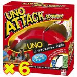 Buy Lot 6 Mattel  UNO Attack Card Game