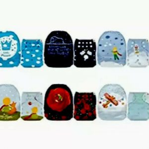 Buy Mama Koala Cloth Diapers Brand New With Inserts Little Prince