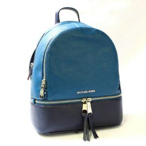 Buy Michael Kors Rhea Zip Backpack MD Leather LuxeTeal/Admrl