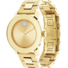 Buy Movado 3600104 Women's Swiss Bold Medium Gold Ion-Plated Stainless Steel Watch