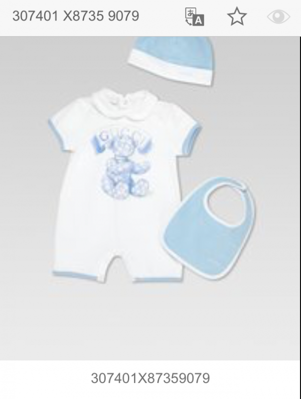 Buy NWT NEW Gucci baby boys blue white 3pc set romper bib beanie 9/12m 12/18m 307401