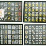 Buy *NorthwaySports Mahjong tiles [Ryu Kimu (black tiles)]