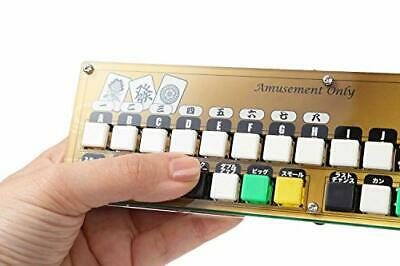 Buy Optimal USB Mahjong playing cards controller in Mahjong emulator such as R-STYLE