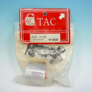 Buy Out of Print STAC Tamiya Heat Sink # 3001 RC Parts RC car