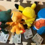 Buy POKEMON TIME MAGNET PLUSHIE 4 TYPES SET PIKACHU SQUIRTLE FROM JAPAN *TKI1117