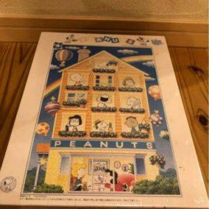 Buy Peanuts Snoopy Jigsaw Puzzle 1000 pcs Happy Windowsill Apollo