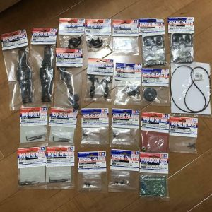 Buy Tamiya RC Parts Set