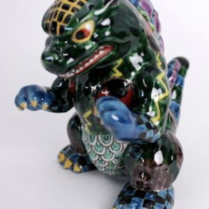Buy Toho Godzilla Kutani Ware Series  Akemi Katsube Godzilla Figurine pottery JAPAN