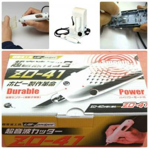Buy US-gadget ZO-41 Ultrasonic Cutter for Hobby Tool cutting resin from Japan