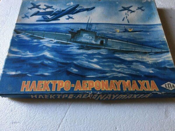 Buy VINTAGE 60s GREEK ELECTRICAL BATTLESHIP AERO BOARD GAME LITHO BOX BY EPA RARE