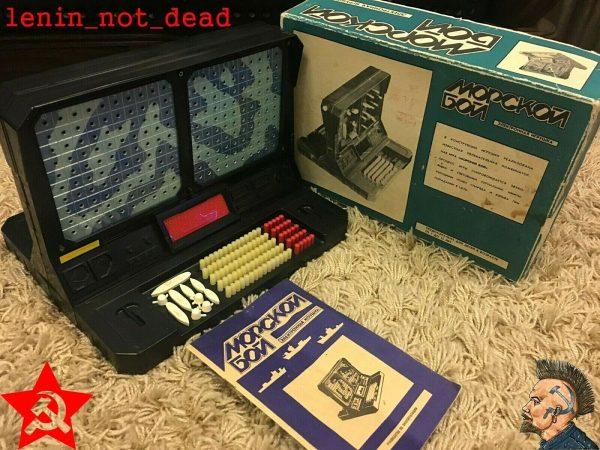 Buy Vintage rare toy BATTLESHIP or SEA BATTLE electronics board game USSR SOVIET
