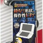 Buy Cyber Gadget Rubber Coating Grip 2 Black For Nintendo New 3DS LL Japan NEW F/S