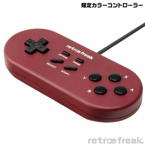 Buy Retro freak dedicated controller <Red> Limited Color Cyber Gadget new f...