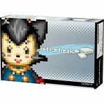 Buy Retro freak (retro game compatible) Cyber Gadget new from Japan